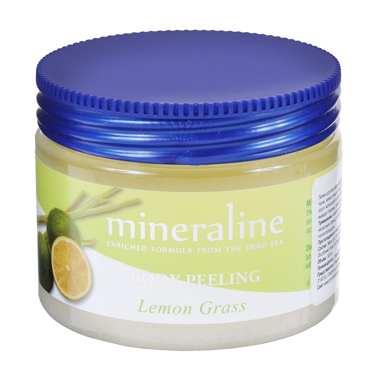 Mineraline Пилинг для тела Лимонник, 500 г72523WDПилинг для тела Mineraline очищает и полирует кожу, делая ее мягкой и бархатистой. Активные вещества стимулируют ткани, нежно очищают кожу от мертвых клеток, насыщая ее полезными микроэлементами и витаминами.Лимонное сорго используется для лечения комедонов (черных точек), сужает расширенные поры, восстанавливает клетки, выводит токсины, повышает эластичность и нормализует уровень влаги в тканях. Товар сертифицирован.