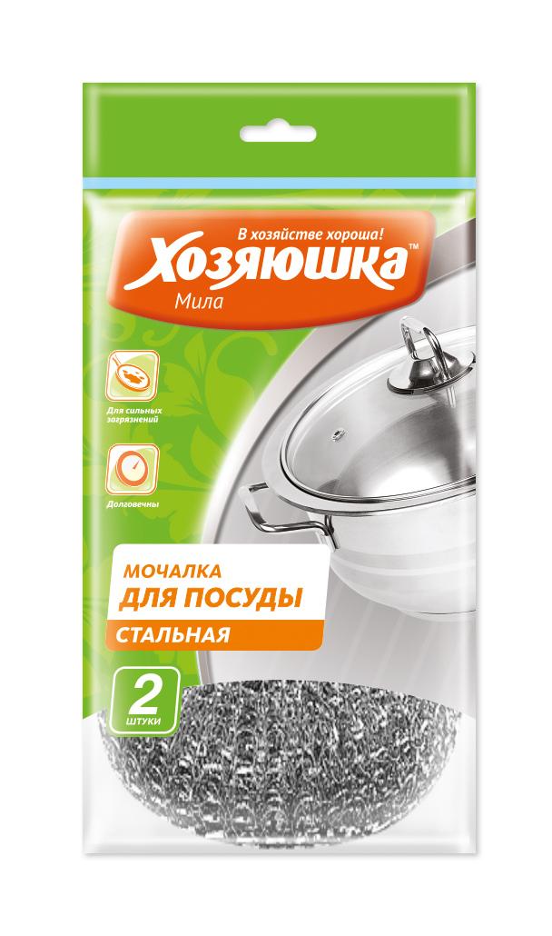 Мочалка для посуды Хозяюшка Мила, стальная, 2 шт02013Стальные мочалки для посуды Хозяюшка Мила эффективно устраняют сильные загрязнения. Имеют долгий срок службы, не окисляются. Прекрасно справляются с очисткой грилей, барбекю, решеток и других предметов для жарки. Не использовать для мытья антипригарных поверхностей, пластиковых и эмалированных предметов и других деликатных поверхностей. Размер мочалки: 8 х 8 х 2 см.