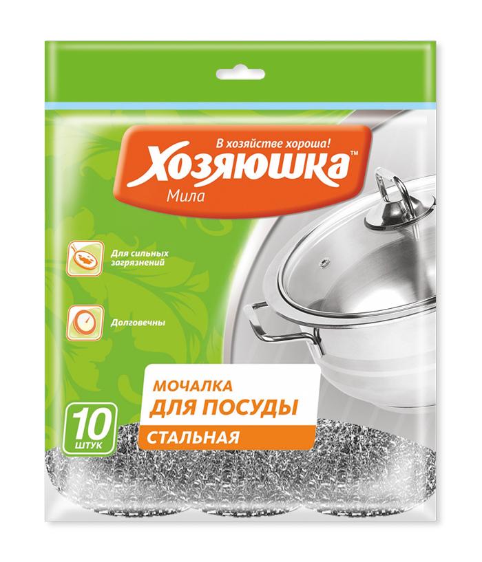 Мочалка для посуды Хозяюшка Мила, стальная, 10 шт. 02014-5002014-50Мочалки для посуды Хозяюшка Мила изготовлены из стали и предназначены для очистки посуды и рабочих поверхностей от стойких загрязнений. Не рекомендуется использовать на деликатных поверхностях. Изделия не ржавеют, не колют руки, хорошо промываются под струей воды. Размер мочалки: 9 х 7 х 3 см.