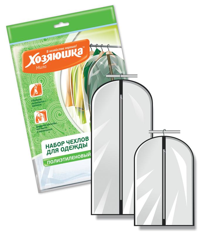 Чехол для хранения вещей Хозяюшка Мила на молнии, 60 см х 90 смS03301004Чехол Хозяюшка Мила, выполненный из полиэтилена - это незаменимая вещь для хранения одежды из меха, кожи, шёлка и других деликатных материалов. В чехле вещи защищены от пыли, посторонних запахов, солнечных лучей, насекомых. Микроотверстия в полиэтилене позволяют одежде дышать, проветриваться. Удобная застёжка-молния облегчает использование чехла.
