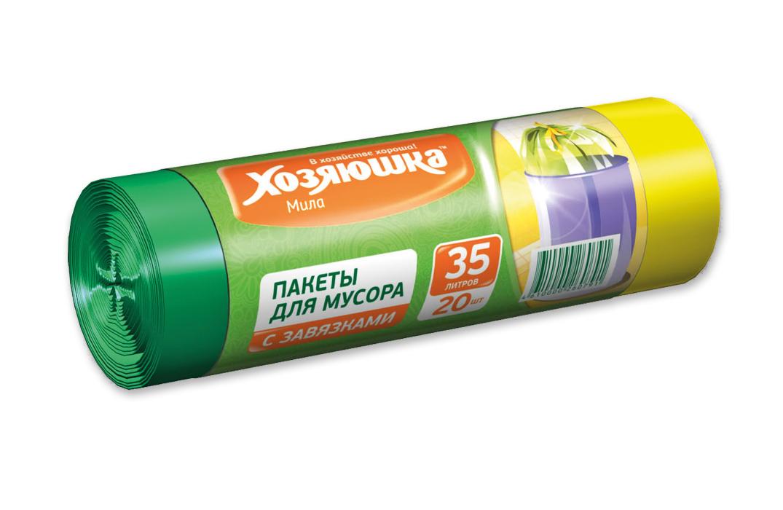 Пакеты для мусора Хозяюшка Мила, с завязками, 35 л, 20 шт07005Мешки для мусора Хозяюшка Мила снабжены специальными прочными завязками, с помощью которых можно легко завязать пакет, предотвратив тем самым выпадение мусора и появление неприятного запаха. Мешки для мусора с завязками надёжны и удобны в эксплуатации, за счёт чего пользуются особым спросом на рынке. Объем мешка: 35 л. Количество в упаковке: 20 шт. Размер мешка: 50 см х 58 см. УВАЖАЕМЫЕ КЛИЕНТЫ! Обращаем ваше внимание на возможные изменения в цветовом дизайне, связанные с ассортиментом продукции. Поставка осуществляется в зависимости от наличия на складе.