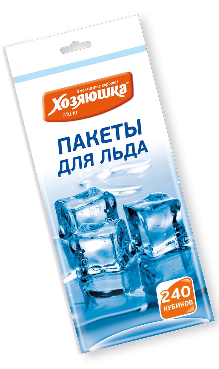 Пакеты для льда Хозяюшка Мила, 240 кубиков09023Пакеты Хозяюшка Мила, выполненные из пищевого полиэтилена, предназначены для замораживания кубиков льда для различных напитков. Пакеты не пропускают запахи из холодильника и легки в использовании. Количество ячеек для льда: 240 шт.