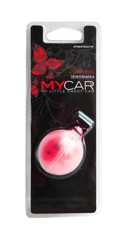 Ароматизатор Ladybug Strawberry. РН31324627087520571Оригинальный ароматизатор нейтрализует посторонние запахи и наполняет воздух приятным свежим ароматом. Божья коровка является символом счастья и удачи. Крылья божьей коровки приходят в движение от потока воздуха, исходящего из дефлектора.Характеристики:Срок действия: 25 дней. Материал: пластик, отдушка. Размер упаковки: 7 см х 18 см х 3,5 см. Производитель: Тайвань.Артикул:РН3132.