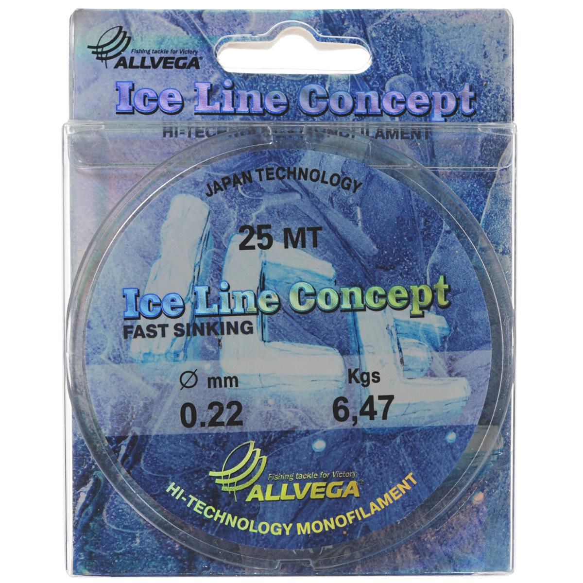 Леска Allvega Ice Line Concept, сечение 0,22 мм, длина 25 м218032Специальная зимняя леска Allvega Ice Line Concept для низких температур. Прозрачная и высокопрочная. Отсутствие механической памяти, позволяет с успехом использовать ее для ловли на мормышку.