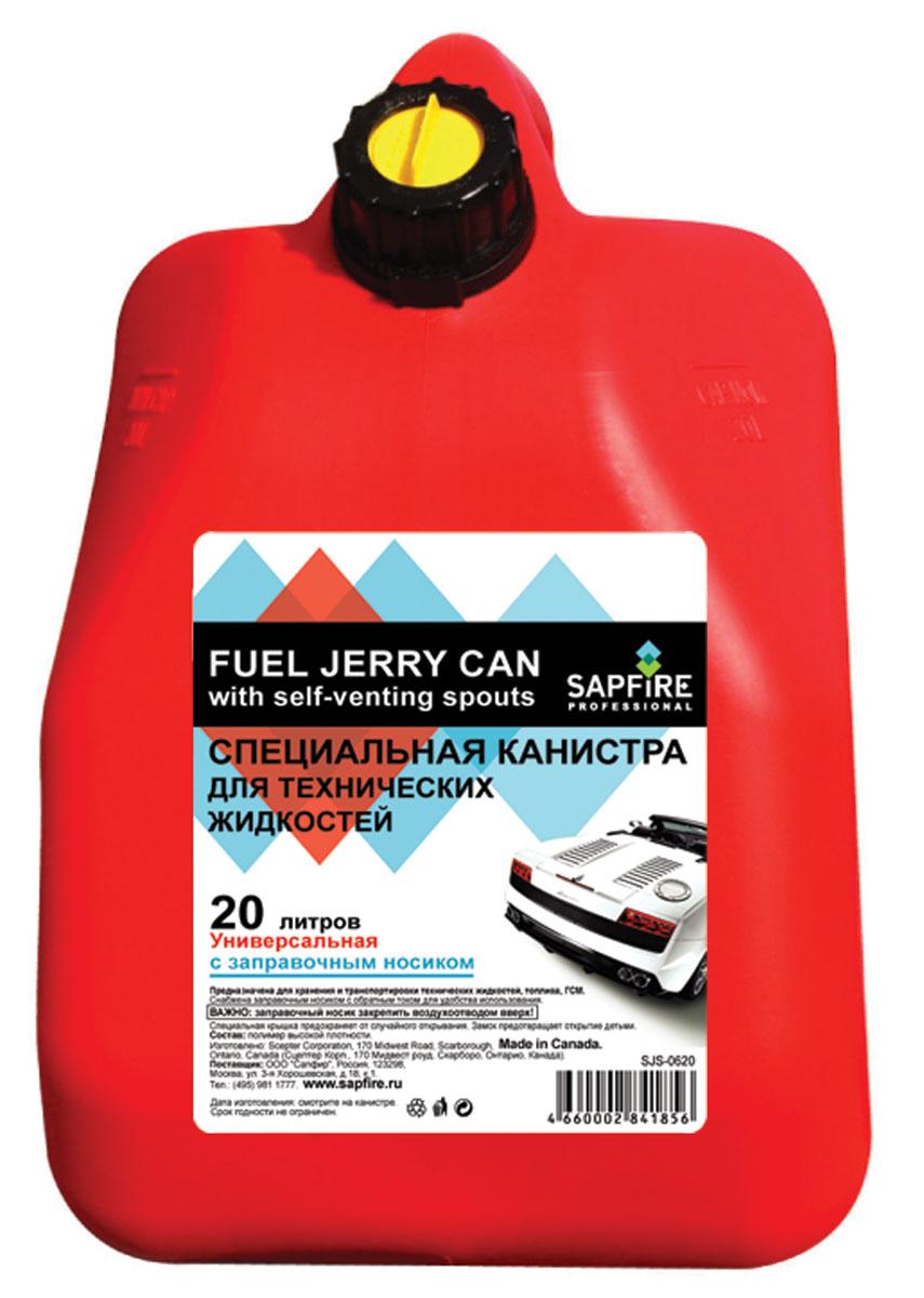 Канистра универсальная топливная Sapfire, с заправочным носиком, 20 л0620-SJSУниверсальная канистра Sapfire сделана из специального пластика, не накапливающего статический заряд. Предназначена для хранения и транспортировки технических жидкостей, топлива, ГСМ. Снабжена заправочным носиком с обратным током для удобства использования.
