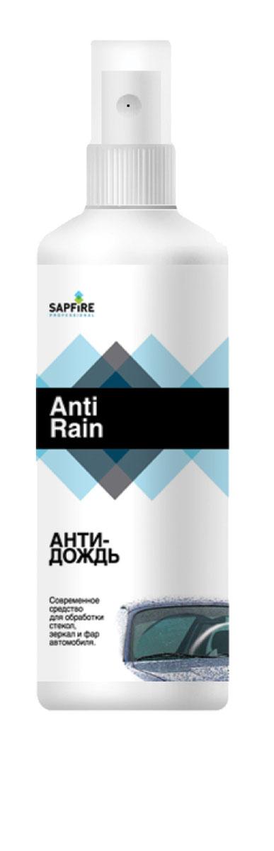 Анти-дождь Sapfire, 300 мл