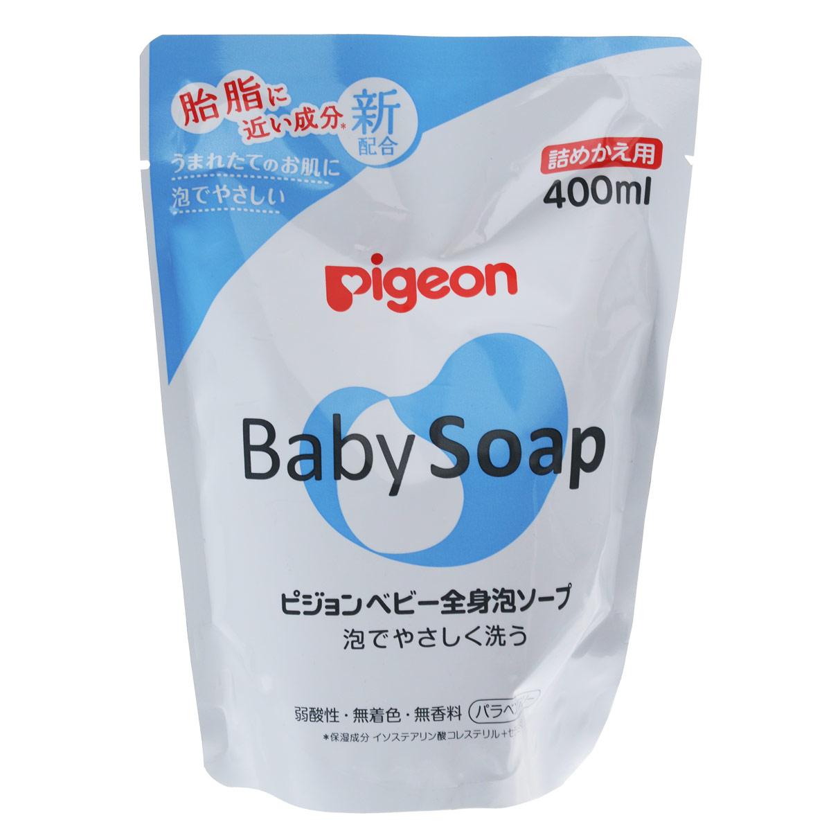 PIGEON Мыло-пенка для младенцев с рождения, сменный блок, 400мл.HG 5585Мыло-пенка Pigeon разработано специально для мытья малыша с рождения. Низкий уровень кислотности такой же, как у нежной кожи младенца.Содержит керамиды, защищающие кожу от потери влаги, делают ее устойчивой к неблагоприятным факторам внешней среды.Моющие аминокислотные компоненты способствуют увлажнению кожи.Не содержит красителей и ароматизаторов.Тщательно моет деликатную кожу младенца, сохраняя ее влажность. Характеристики:Объем: 400 мл.Товар сертифицирован.