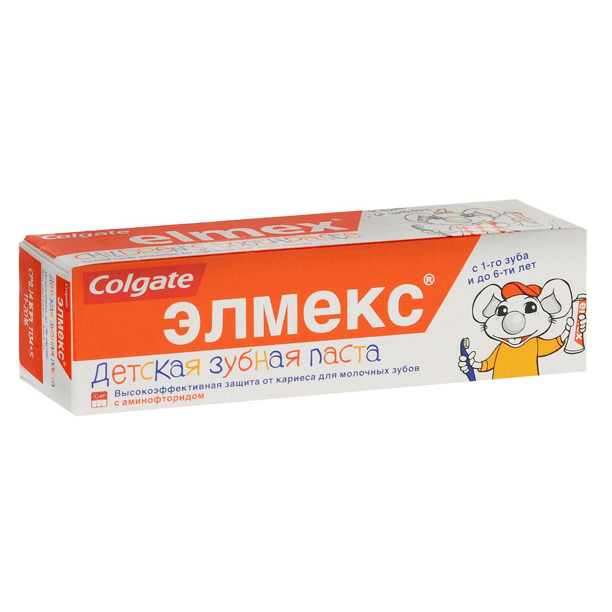 """Colgate Детская зубная паста """"Элмекс"""", для молочных зубов, с аминофторидом, с 1-го зуба до 6 лет, 50 мл 273891 / 282863"""