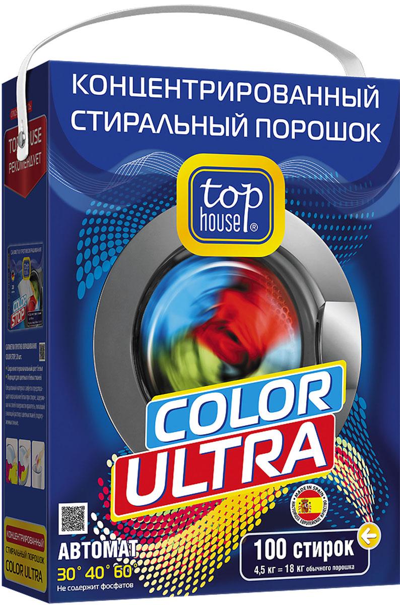 Стиральный порошок Top House Color Ultra, концентрат, 4,5 кг392258Концентрированный стиральный порошок Top House Color Ultra специально разработан для стирки цветного белья в автоматических стиральных машинах всех типов. Произведен в Испании по современной технологии с учетом рекомендаций ведущих производителей автоматических стиральных машин. Предназначен для стирки цветных изделий из хлопчатобумажных, льняных, синтетических, смесовых, белых и цветных тканей при температуре от 30°С до 60°C. Не используйте для стирки шерсти и шелка. - Сохраняет краски цветного белья и предотвращает смешивание цветов. - Усиленная моющая способность порошка позволяет достичь наилучшего результата для стирки. - Формула энзимов позволяет отстирывать все основные виды загрязнений. - Экономичен в использовании: до 40 стирок цветного белья в стиральной машине. - Специально разработан для использования в машинах-автоматах. - Не содержит фосфаты. - Содержит вещества, препятствующие образованию накипи. - Придает...