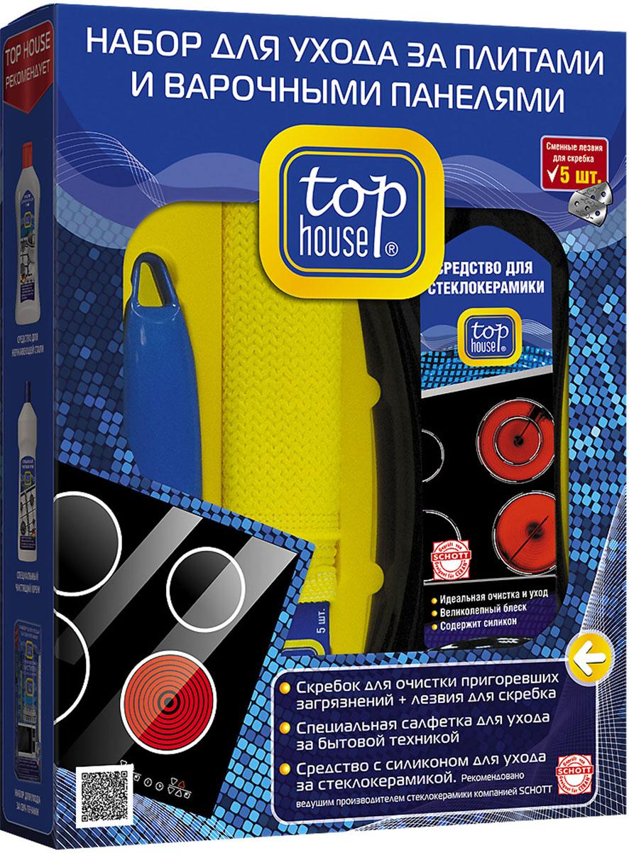 Комплект для ухода за плитами и варочными панелями Top House, 3 предмета391435Комплект для ухода за плитами и варочными панелями Top House состоит из средства для ухода за стеклокерамикой, скребка для стеклокерамики и салфетки. Комплект изготовлен по современной технологии и предназначен для регулярного ухода и очистки плит и варочных панелей из стеклокерамики. Рекомендован ведущими производителями стеклокерамических плит. Пользуясь комплектом, вы сохраните первоначальный вид бытовой техники и продлите срок ее службы. - Для ежедневного ухода и очистки используйте средство с силиконом для стеклокерамики. - Для удаления со стеклокерамических поверхностей засохших или пригоревших загрязнений используйте скребок. - Для ухода за стеклокерамикой используйте специальную салфетку. Во влажном виде используйте салфетку для очистки загрязненных поверхностей плит, духовых шкафов и СВЧ-печей, в сухом виде - для полировки стеклокерамических плит и варочных поверхностей. СРЕДСТВО ДЛЯ УХОДА ЗА СТЕКЛОКЕРАМИКОЙ: - Легко...