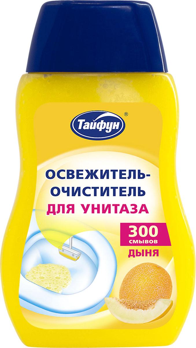 Освежитель-очиститель для унитаза Тайфун, с ароматом дыни, 200 мл391732Освежитель-очиститель для унитаза Тайфун с ароматом дыни позволит поддерживать чистоту и свежесть в туалете. - Длительный свежий аромат - Активно действующая пена - Гигиеническая чистота - Дезодорирующий эффект - Защита от образования отложений извести и коррозии - 300 смывов Способ применения: прикрепите корзинку к краю унитаза (входит в комплект) и заполните гелем. Состав: менее 5% неионные ПАВ, анионные ПАВ, растворитель, ароматизаторы; этиловый спирт, консерванты, краситель; вода. Товар сертифицирован.