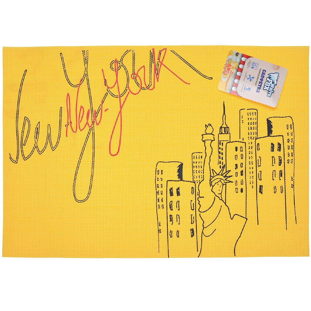 Салфетка сервировочная White Fox Нью-Йорк, цвет: желтый, 30 x 45 см, 4 штБ0008378Салфетка White Fox Нью-Йорк, выполненная из ПВХ, предназначена для сервировки стола. Она служит защитой от царапин и различных следов, а также используется в качестве подставки под горячее. Салфетка, оформленная дизайнерским рисунком в виде Нью-Йорка, дополнит стильную сервировку стола.