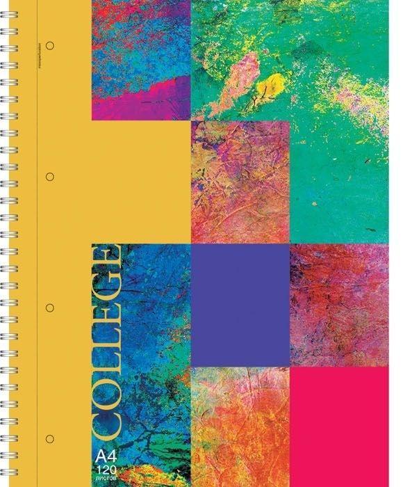 Полиграфика Тетрадь А4 120л COLLEGE, жесткий ламинат (глянцевый), цвет: желтый4601921376487