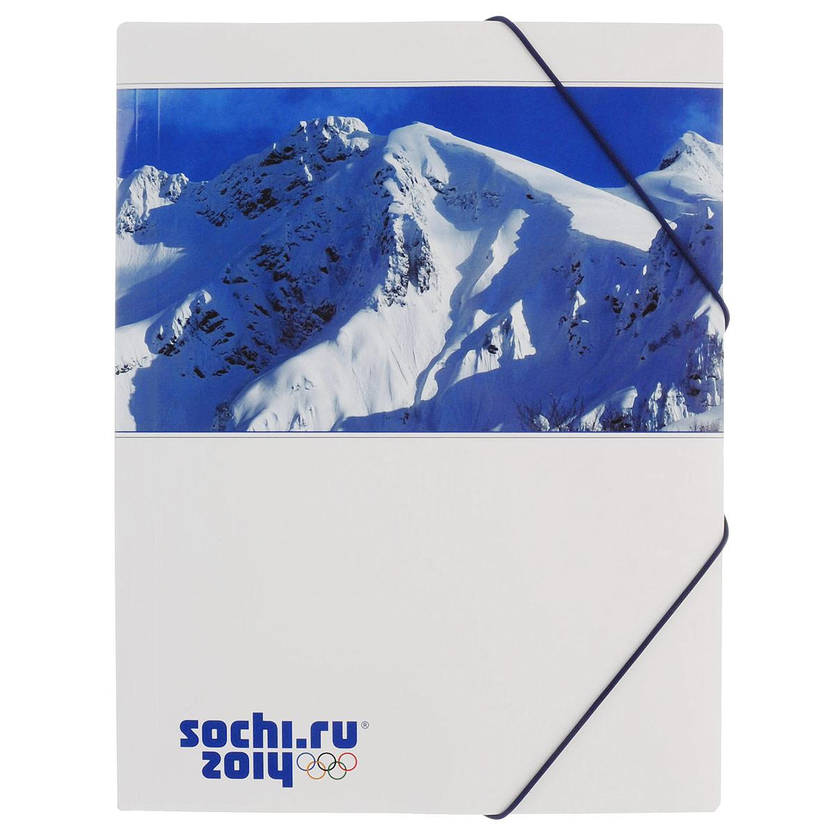"""Папка на резинке Hatber """"Сочи-2014: Горы"""", цвет: белый. Формат А4 Пк4р_08891"""