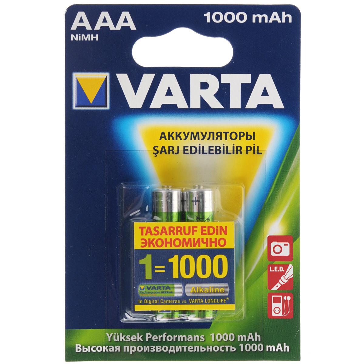 Аккумулятор Varta Ready2Use, тип ААА, 1000 мАч, 2 шт38681Аккумуляторы Varta Ready2Use обеспечивают продолжительную работу всем стандартным устройствам. Во время хранения большая часть мощности у обыкновенных аккумуляторов сокращается, но аккумуляторы Varta с технологией Ready2Use обеспечивают сохранение мощности. Во время хранения аккумуляторы сохраняют 75% зарядки в течение года после последней зарядки. Аккумуляторы Varta Ready2Use могут использоваться со всеми стандартными зарядными устройствами.