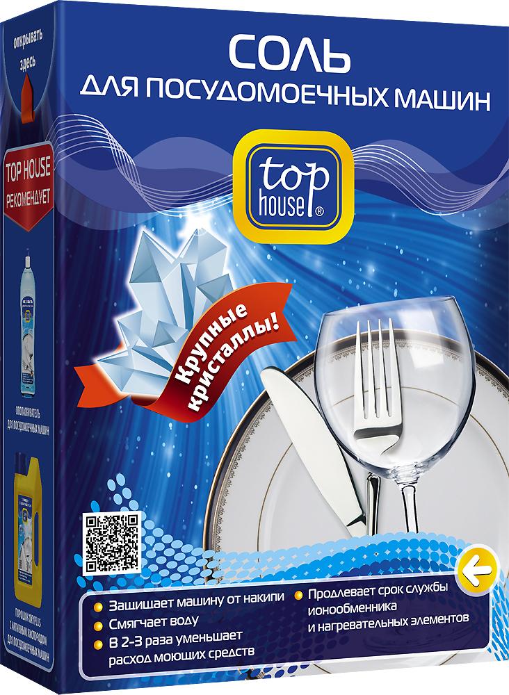 """Соль крупнокристаллическая """"Top House"""" для посудомоечных машин, 1,5 кг 960607"""