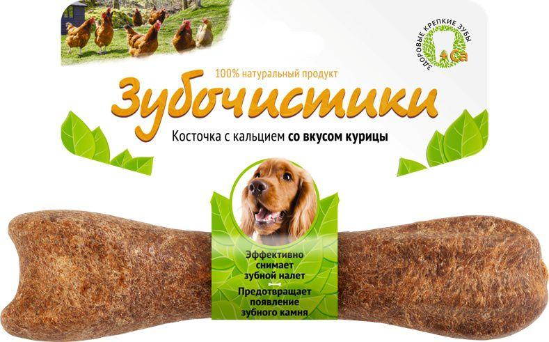 Лакомство Зубочистики для собак средних пород, с курицей54945Лакомство Зубочистики - богатая кальцием жевательная косточка, которая не только эффективно удаляет зубной налет и чистит зубы, но и является любимым угощением у собак. Идеально для поддержания крепких, здоровых зубов. Состав: сыромятная говяжья кожа, овощной крахмал, соевый лецитин, кальций, экстракт мяса курицы, сорбат калия. Гарантированные показатели: белок 51%, жир 6,7%, влага 14%, клетчатка 0,7%, зола 3,6%. Товар сертифицирован.