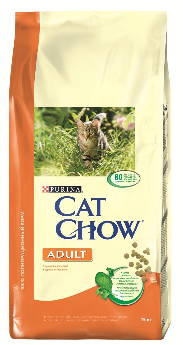Корм сухой для кошек Cat Chow Adult, с курицей и индейкой, 15 кг12113366Сухой корм Cat Chow Adult - полнорационный сбалансированный корм для взрослых кошек. Сама природа вдохновляет компанию PURINA на разработку кормов, которые максимально отвечают потребностям ваших питомцев, с учетом их природных инстинктов. Имея более чем 80-ти летний опыт в области питания животных, PURINA создала новый Cat Chow - полностью сбалансированный корм, который не только доставит удовольствие вашей кошке, но и будет полезным для ее здоровья. Особенности корма Special Care: Высокое содержание мяса, с источниками высококачественного белка в каждой порции для поддержания оптимальной массы тела. Особое сочетание натуральных ингредиентов: тщательно отобранные травы и овощи (петрушка, шпинат, морковь, горох). Отборные ингредиенты придают особый аромат. Высокое содержание витамина Е для поддержания естественной защиты организма питомца. Содержит мякоть свеклы и цикорий для поддержания здорового пищеварения и...