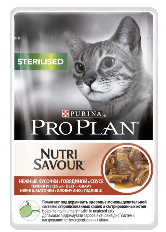Консервы Pro Plan Nutri Savour, для стерилизованных кошек и кастрированных котов, с говядиной, 85 г12249441Консервы Pro Plan Nutri Savour помогает поддерживать здоровье мочевыделительной системы у кастрированных котов и стерилизованных кошек. Способствует поддержанию оптимального веса тела кошки. Помогает поддерживать естественную защиту организма благодаря содержанию антиоксидантов, таких как витамин Е. Нежные кусочки в пикантном соусе обладают приятным вкусом благодаря запатентованной технологии производства департамента Purina компании Nestle. Состав: мясо и мясные субпродукты (в том числе говядина 4%), экстракты растительных белков, рыба и рыбные субпродукты, субпродукты растительного происхождения, минеральные вещества, растительные и животные жиры, красители, различные сахара, витамины. Добавленные вещества: МЕ/кг: витамин A 1204, витамин D3 168; витамин E 342, мг/кг: таурин 519, железо 11,49, йод 0,43, медь 1,09, марганец 2,01, цинк 31,12, селен 0,025. Гарантируемые показатели: влажность 78%, белок 13%, жир: 3,3%, сырая зола 2%, сырая клетчатка 0,5%. ...