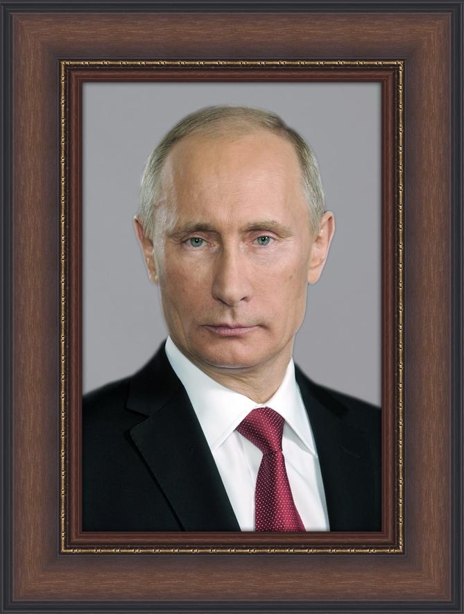 Портрет Президента Путина В.В 30см х 40см30х40 ПП02-898422Постер, в глянцевой ламинации, и пластиковой раме.
