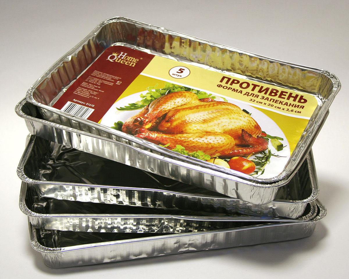 Противень Home Queen, прямоугольный, 32 см х 20 см, 5 шт51610Противень Home Queen изготовлен из высококачественной алюминиевой фольги. Обладает всеми свойствами обычной фольги для запекания: гигиеничность, прочность, теплопроводность. Изделие можно использовать для запекания, для хранения и заморозки продуктов. Противень идеально подходит для запекания рыбы, мяса, птицы. Нельзя мыть в посудомоечной машине. Высота стенок противня: 3,6 см. Толщина стенок противня: 1 мм. Толщина дна противня: 1 мм. Размер противня: 32 см х 20 см.