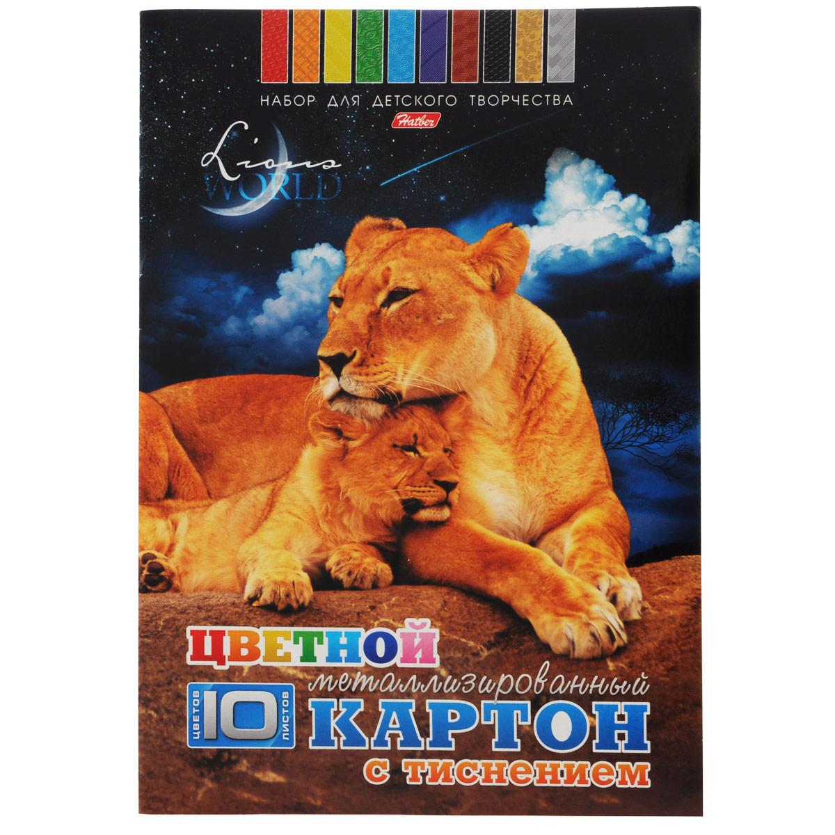 Цветной картон Hatber Мамина любовь, металлизированный, с тиснением, 10 листов72523WDЦветной металлизированный картон Hatber Мамина любовь позволит вашему ребенку создавать всевозможные аппликации и поделки. Набор состоит из десяти листов картона зеленого, красного, сине-фиолетового, черного, золотистого, серебристого, коричневого, желтого, светло-зеленого и синего цветов с объемным тиснением различными узорами. Картон упакован в яркую оригинальную картонную папку. Создание поделок из цветного картона поможет ребенку в развитии творческих способностей, кроме того, это увлекательный досуг.Рекомендуемый возраст от 6 лет.
