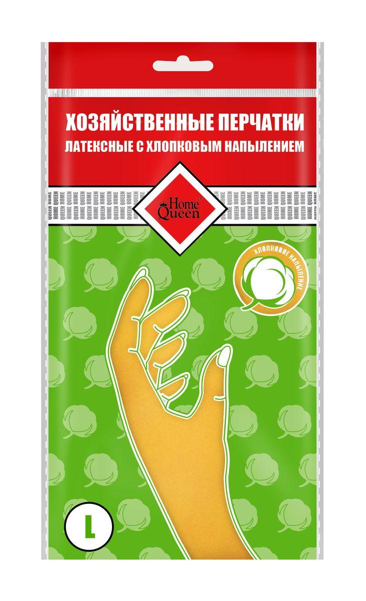 Перчатки латексные Home Queen, с хлопковым напылением. Размер L. 5373553735Перчатки Home Queen защитят ваши руки от воздействия бытовой химии и грязи. Подойдут для всех видов хозяйственных работ. Выполнены из латекса с хлопковым напылением.