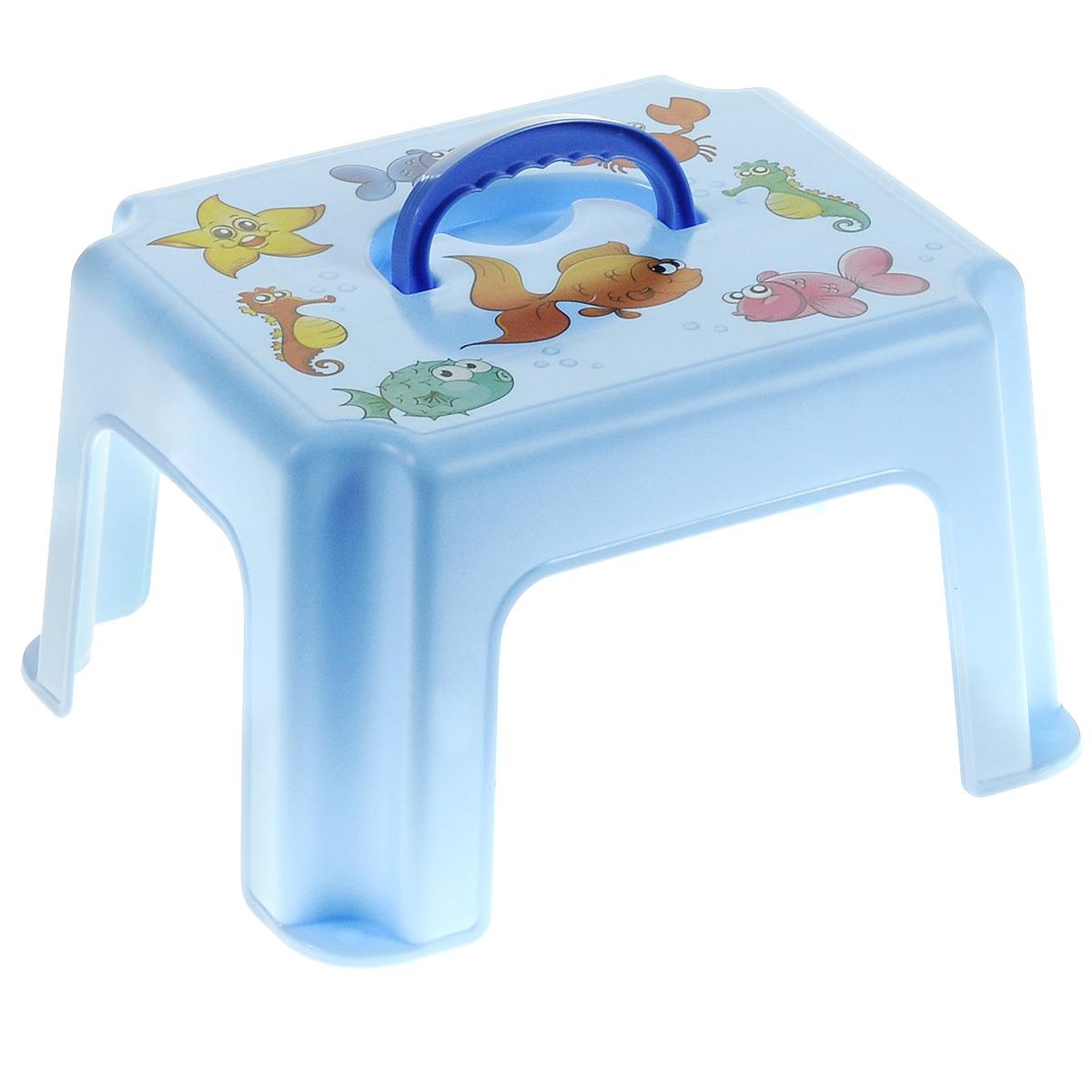 Табурет-подставка детский, с ручкой, цвет: голубой