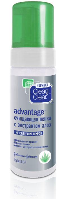 Clean&Clear Очищающая пенка для лица Advantage, с экстрактом алоэ, для чувствительной кожи, 150 млFS-00103Очищающая пенка с экстрактом алоэ борется с прыщами, при этом бережно относится к коже, обеспечивая очищение без дискомфорта. Не пересушивает кожу. Эффективно удаляет загрязнения, жир и омертвевшие клетки кожи, которые могут приводить к образованию прыщей. Эффективная комбинация салициловой кислоты и натурального алоэ сделают твой уход за кожей не только эффективным против прыщей, но и бережным к коже. Товар сертифицирован.