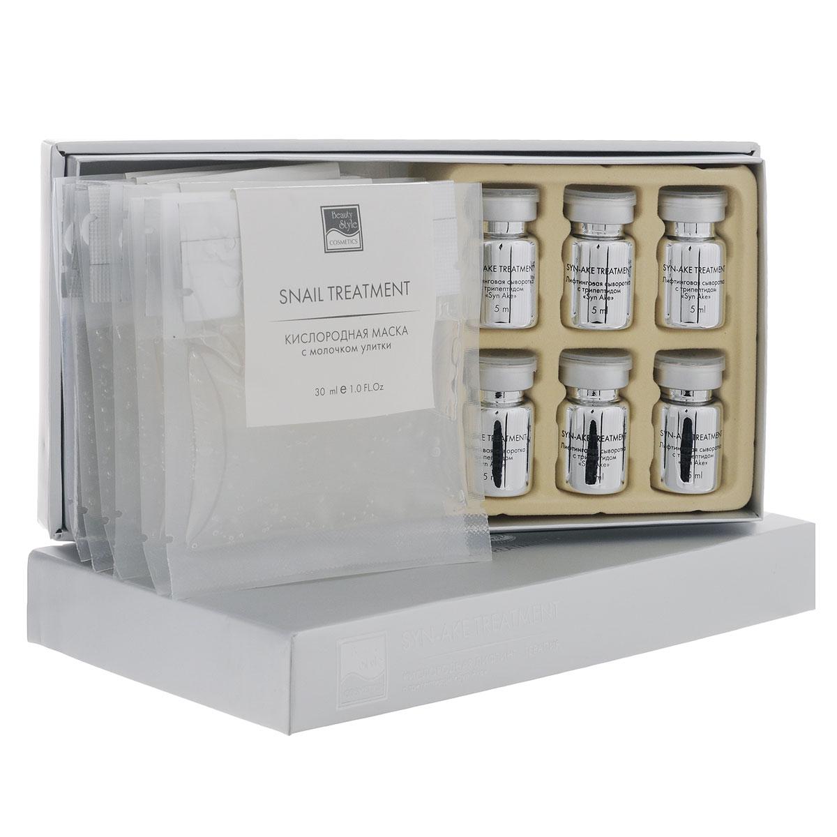 Beauty Style Кислородная лифтинг-терапия Syn-Ake treatment, с молочком улитки4515602В состав набора для кислородной лифтинг-терапии входят: Кислородная маска с молочком улитки Snail Soothing Oxygenation Mask; Лифтинговая сыворотка с трипептидом Syn-Ake Lifting Oxygenation Serum. - Благодаря эксклюзивной формуле, кислородная маска активизирует процессы клеточного дыхания, стимулирует регенерацию и обменные процессы в клетках кожи, активизирует синтез коллагена и эластина. Маска не только насыщает влагой, но и оказывает успокаивающее действие, смягчает кожу, стимулирует процессы регенерации. Улучшает цвет лица и повышает тонус кожи, стимулирует процессы дыхания клеток, нейтрализует свободные радикалы, замедляя процессы старения. Входящие в состав аминокислоты кератина, стволовые клетки опунции, пантенол и гиалуронат натрия обеспечивают оптимальный уровень увлажненности кожи, тонизируют, замедляют процессы старения, делают её гладкой и нежной. - Сыворотка содержит инновационный компонент - пептидный комплекс Syn-Ake,...