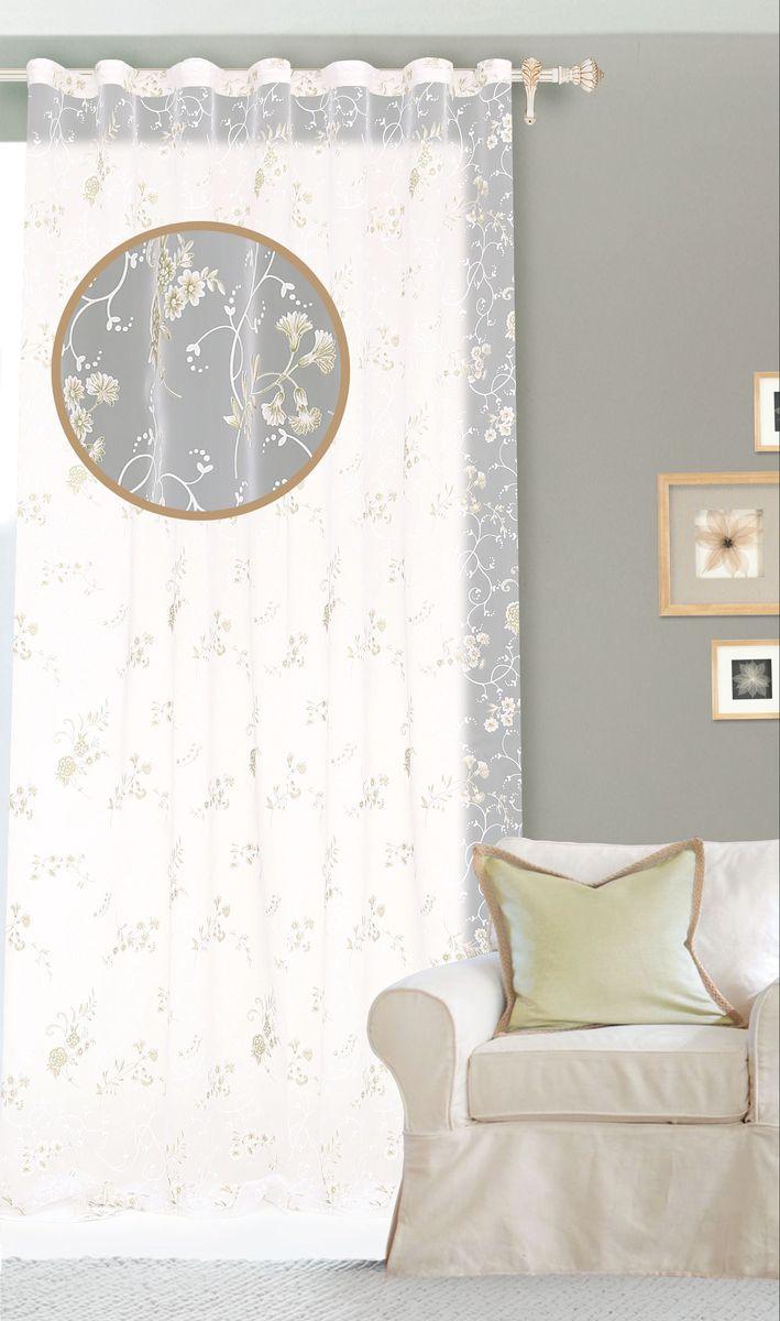 Штора готовая для гостиной Garden, на ленте, цвет: белый, зеленый, размер 300*260 см. С 3201-W1160 V4С 3201-W1160 V4Изящная тюлевая штора Garden выполнена из органзы (полиэстера с добавлением хлопка). Полупрозрачная ткань, приятная цветовая гамма, цветочный принт привлекут к себе внимание и органично впишутся в интерьер помещения. Такая штора идеально подходит для солнечных комнат. Мягко рассеивая прямые лучи, она хорошо пропускает дневной свет и защищает от посторонних глаз. Отличное решение для многослойного оформления окон. Эта штора будет долгое время радовать вас и вашу семью! Штора крепится на карниз при помощи ленты, которая поможет красиво и равномерно задрапировать верх.