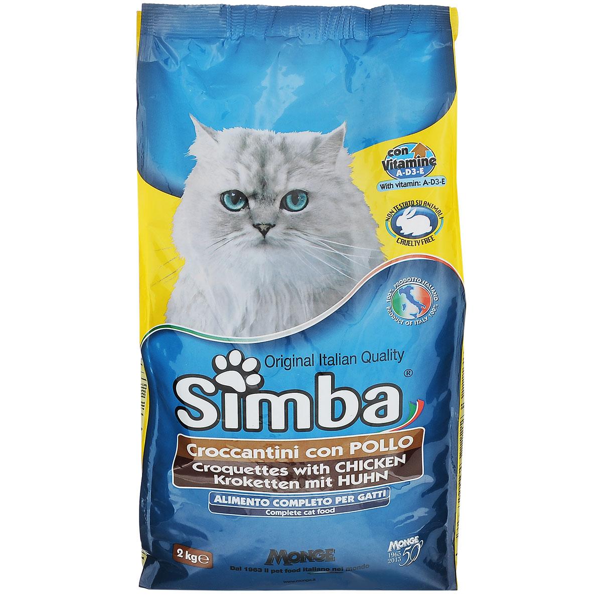 Корм сухой для кошек Monge Simba, с курицей, 2 кг70016063Сухой корм для кошек Monge Simba - комплексный сбалансированный корм для кошек. Хрустики с куриным мясом. Состав: злаки, мясо и мясопродукты (куриное мясо мин. 5%), субпродукты растительного происхождения, растительные масла, жиры, дрожжи, минеральные вещества. Анализ компонентов: белок 26%, необработанные масла и жиры 11%, необработанные пищевые волокна 2,5%, необработанная зола 8,5%. Пищевые добавки (на 1 кг): витамин А 11500 МЕ, витамин D3 800 МЕ, витамин Е 80 мг, сульфат марганца 43 мг (марганец 15 мг), оксид цинка 90 мг (цинк 60 мг), сульфат меди 22 мг (медь 5,5 мг), сульфат железа 150 мг (железо 50 мг), селенид натрия 0,20 мг (селен 0,09 мг), йодид кальция 1,15 мг (йод 0,7мг). Аминокислоты: таурин 500 мг/кг. Вес: 2 кг. Товар сертифицирован.