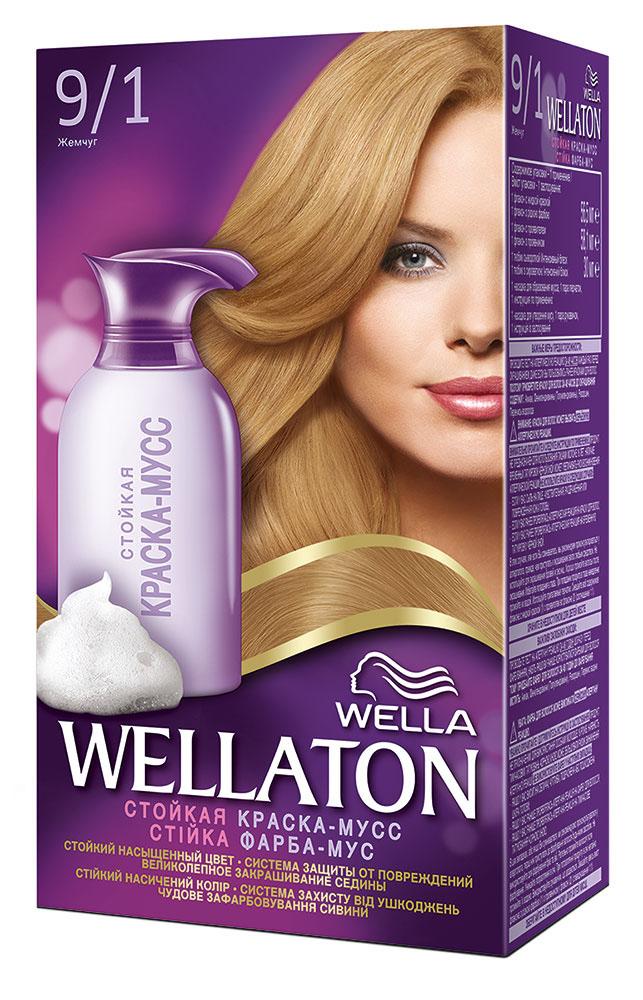Краска-мусс для волос Wellaton 9/1. Жемчуг81284302Стойкая краска-мусс Wellaton - живой насыщенный цвет и легкое бережное нанесение. Насладитесь живым насыщенным цветом. Краска-мусс обеспечивает бережное нанесение и защиту от подтеков. Она равномерно распределяется по волосам, насыщая каждый волос совершенным цветом. Система защиты от повреждений дарит волосам потрясающий блеск и мягкость шелка благодаря специальной формуле мусса и питательной сыворотке. Такая же стойкость, как привычные краски! 100% закрашивание седины. Уважаемые клиенты! Обращаем ваше внимание на измененный дизайн упаковки. Поставка возможна в одном из двух вариантов нижеприведенных упаковок, в зависимости от наличия на складе. Комплектация осталась без изменений. Характеристики: Номер краски: 9/1. Цвет: жемчуг. Объем краски: 56,5 мл. Объем проявителя: 58,1 мл. Объем питательной сыворотки: 30 мл. Производитель: Германия. В комплекте: 1 тюбик с краской, 1 флакон с...