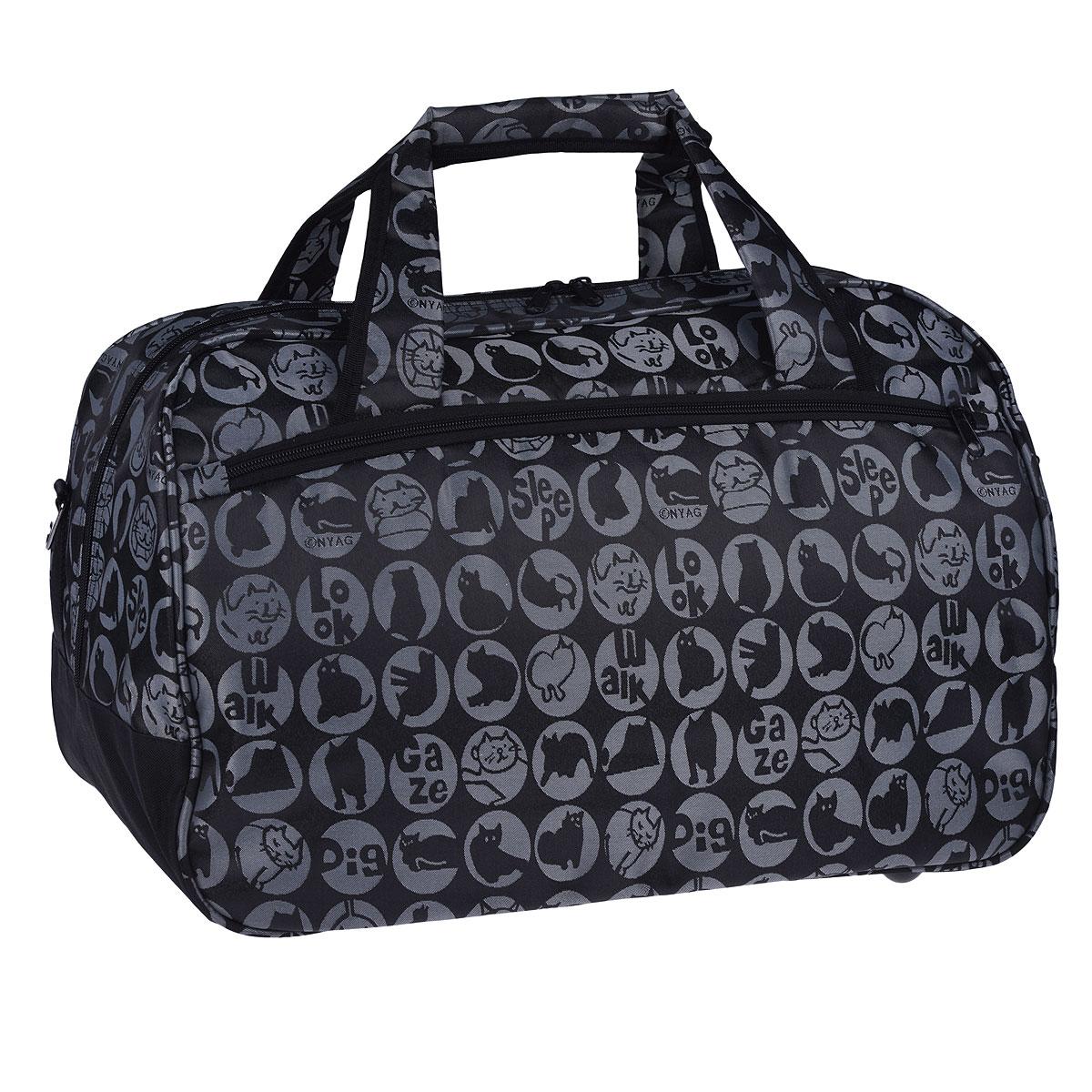 Сумка дорожная Antan Кошки, цвет: черный. 2-17L2-17L кошкиСтильная дорожная сумка Antan выполнена из плотного полиэстера и оформлена принтом с изображением кошек. Сумка имеет одно вместительное отделение, закрывающееся на застежку-молнию. Внутри - вшитый карман на молнии и два накладных сетчтых кармана. На лицевой и тыльной сторонах сумки расположены дополнительные карманы на молниях. Сумка оснащена двумя удобными ручками. В комплекте плечевой ремень регулируемой длины. Такая сумка будет незаменима в поездке или для похода в спортзал.