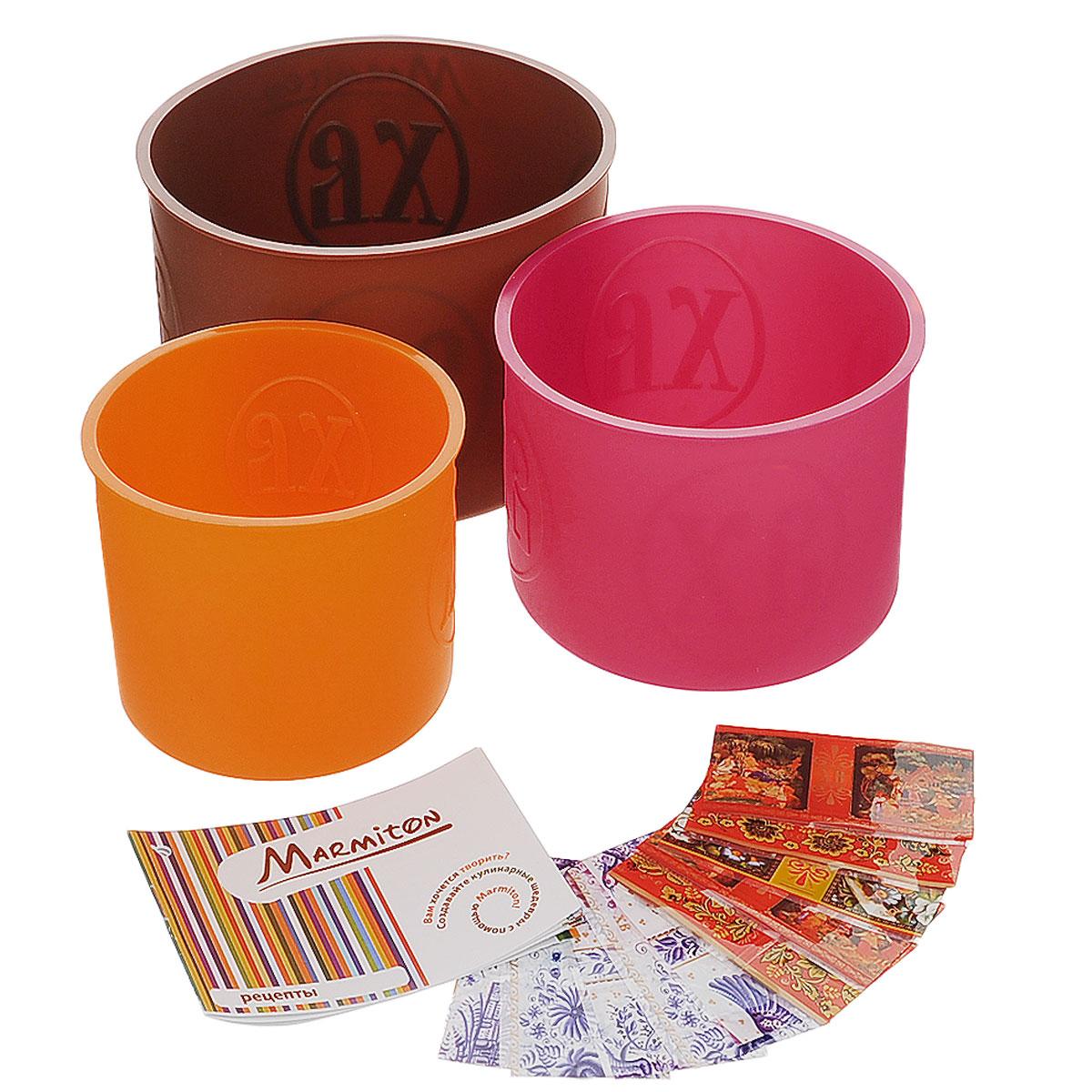 Набор силиконовых форм для выпечки куличей Пасхальный, 3 шт + ПОДАРОК: украшения для пасхальных яиц, 10 шт16124Набор Пасхальный состоит из 3 форм, изготовленных из силикона и предназначенных для приготовления куличей и другой выпечки. Материал устойчив к фруктовым кислотам, к воздействию низких и высоких температур. Силикон не взаимодействует с продуктами питания и не впитывает запахи как при нагревании, так и при заморозке. Обладает естественным антипригарным свойством. В набор также входят 10 наклеек из термопленки для украшения пасхальных яиц и буклет с рецептами. Использовать при температуре от -40°C до 230°С. Можно использовать в духовках и микроволновых печах, мыть и сушить в посудомоечной машине. Высота форм: 10 см, 9 см, 8,5 см. Количество украшений из термопленки: 10 шт.