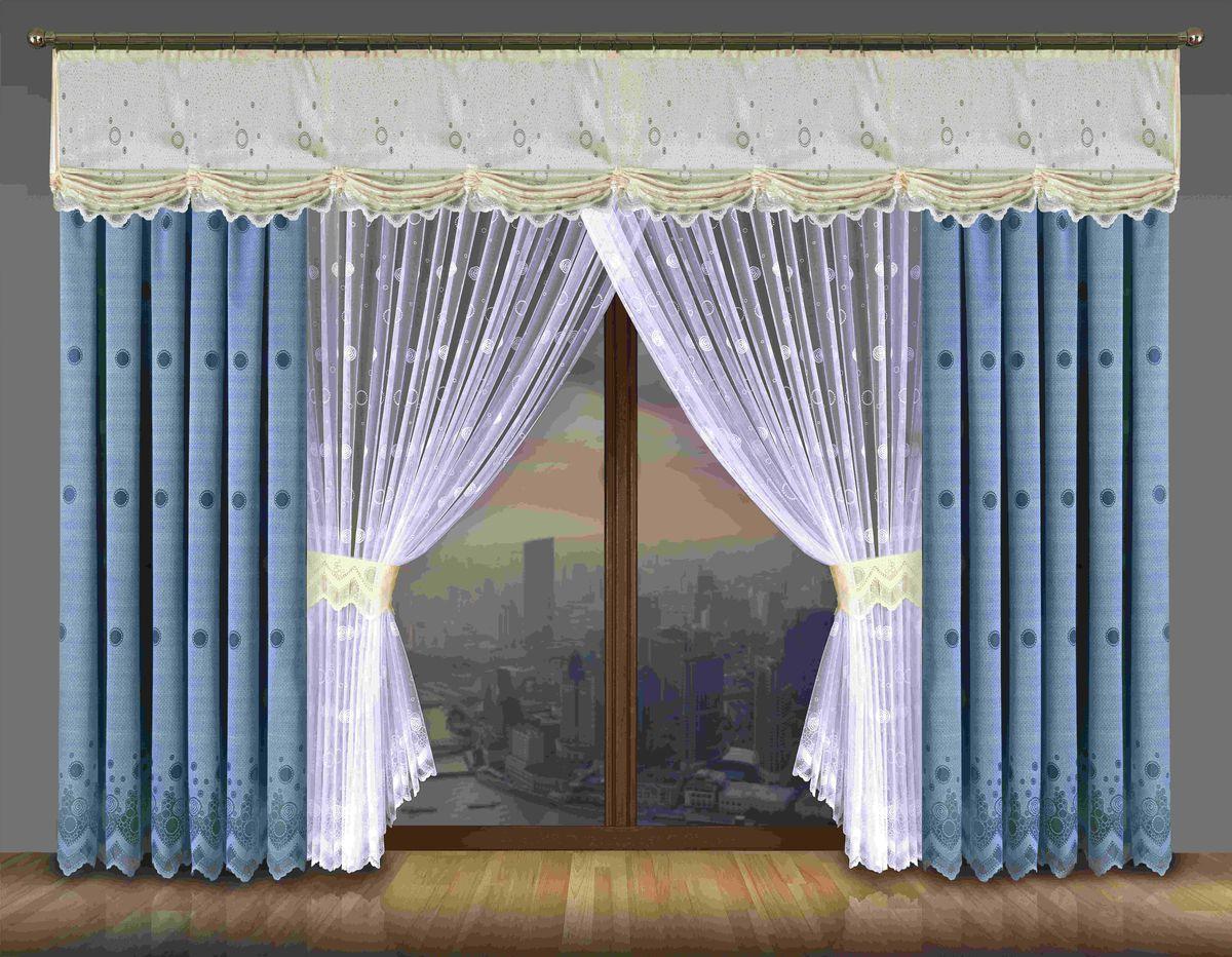 Комплект штор Wisan Albina, на ленте, цвет: голубой, белый, бежевый, высота 250 см10503Комплект штор Wisan Albina выполненный из полиэстера, великолепно украсит любое окно. Комплект состоит из 2 штор, тюля, ламбрекена и 2 подхватов. Кружевной узор придает комплекту особый стиль и шарм. Тонкое жаккардовое плетение, нежная цветовая гамма и роскошное исполнение - все это делает шторы Wisan Albina замечательным дополнением интерьера помещения.Все предметы комплекта оснащены шторной лентой для красивой драпировки.В комплект входит: Штора - 2 шт. Размер (ШхВ): 150 см х 250 см. Тюль - 1 шт. Размер (ШхВ): 300 см х 250 см. Ламбрекен - 1 шт. Размер (ШхВ): 320 см х 80 см. Подхват - 2 шт.Фирма Wisan на польском рынке существует уже более пятидесяти лет и является одной из лучших польских фабрик по производству штор и тканей. Ассортимент фирмы представлен готовыми комплектами штор для гостиной, детской, кухни, а также текстилем для кухни (скатерти, салфетки, дорожки, кухонные занавески). Модельный ряд отличает оригинальный дизайн, высокое качество. Ассортимент продукции постоянно пополняется.