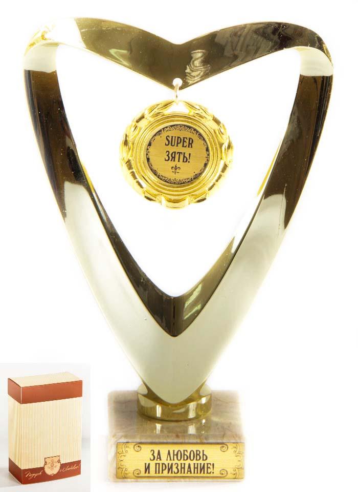 Кубок Сердце Super зять,h15см, картонная коробка030501011Фигурка подарочная ввиде серца с подвесной медалькой из пластика с основанием из искусственного мрамора h 15см золотой