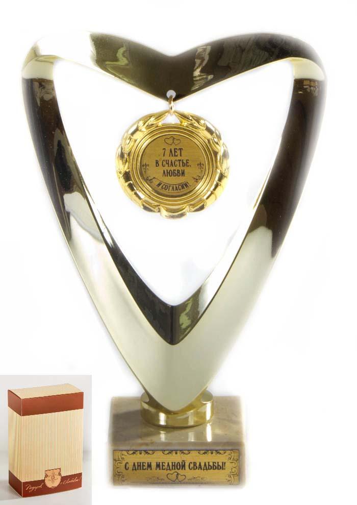 Кубок Сердце 7лет в счастье,любви и согласии,h15см, картонная коробка030501027Фигурка подарочная ввиде серца с подвесной медалькой из пластика с основанием из искусственного мрамора h 15см золотой