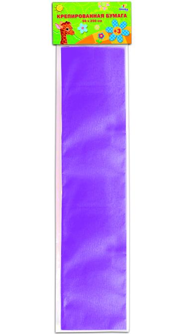 """Бумага крепированная """"Unnikaland"""", цвет: сиреневый КБ026"""