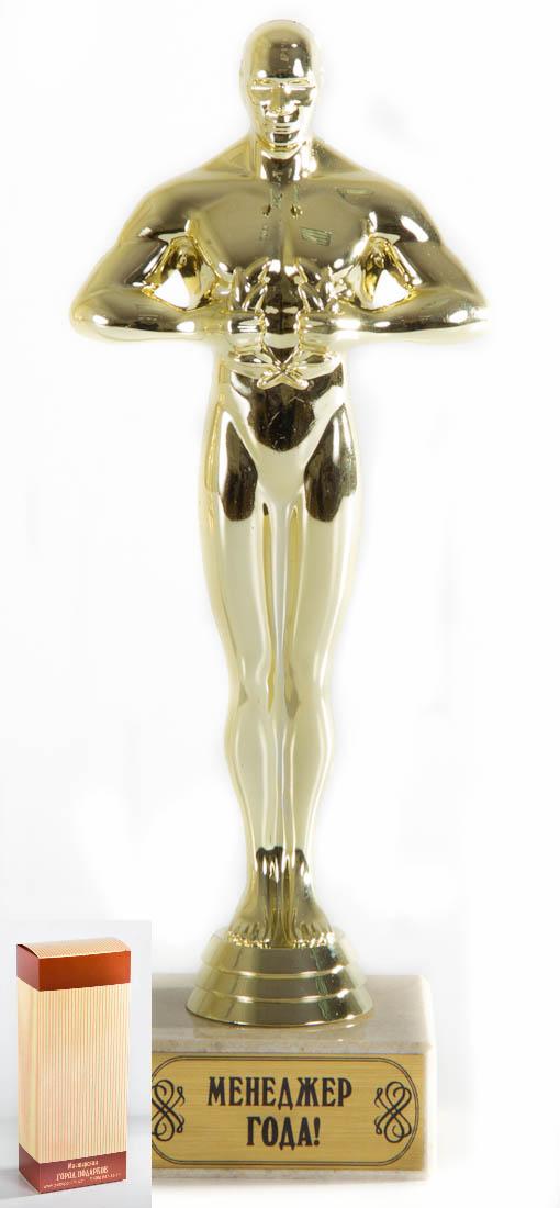 Кубок Оскар Менеджер года!, h24см, картонная коробкаUP210DFФигурка подарочная объемная,с основанием из искусственного мрамора h 24см золотой