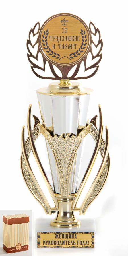 Кубок Триумф Женщина-руководитель года h24см, картонная коробкаUP210DFФигурка подарочная объемная,материалпластик ,с основанием из искусственного мрамора h 24см белый/золото