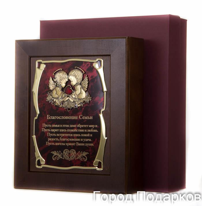 """Ключница Ангелы Благословение Семьи """"Пусть семья в этом доме…"""", 36,5 х 32 см, подарочная коробка 50211003"""