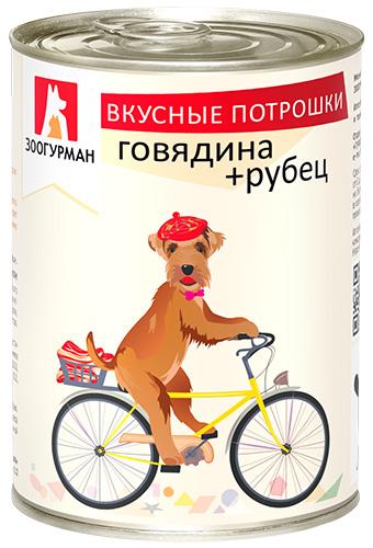 Консервы для собак Зоогурман Вкусные потрошки, с говядиной и рубцом, 350 г2304Консервы Зоогурман Вкусные потрошки, для собак изготовлены из натурального российского мяса. Не содержит сои, консервантов, красителей, ароматизаторов и генномодифицированных продуктов. Смешивая мясные консервы с моментальными кашами в нужном соотношении, исходя из возраста, размера, физического развития и активности вашего питомца, вы получите корм Зоогурман в наибольшей мере отвечающий вкусу и потребностям животного, приготовленный вашими собственными руками с заботой и любовью! Состав: говядина, рубец, печень, соль, растительное масло. Пищевая ценность: протеин 10%, жир 5%, углеводы 4%, клетчатка 0,2%, зола 2%, влага до 70%. Вес: 350 г. Товар сертифицирован.