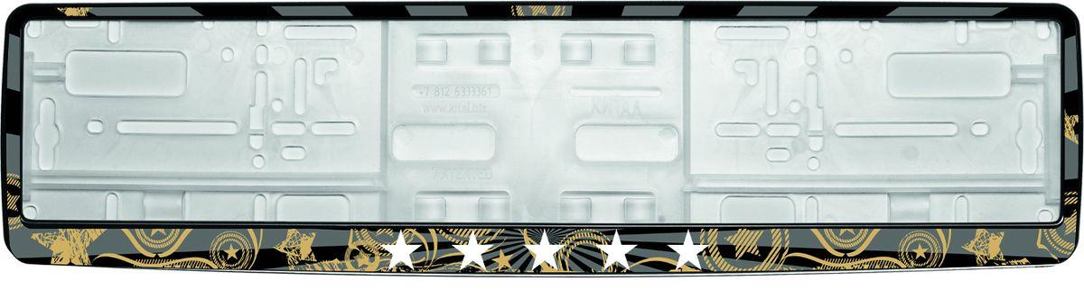 Рамка под номер Я звездаЗ0000012292Рамка Я звезда не только закрепит регистрационный знак на вашем автомобиле, но и красиво его оформит. Основание рамки выполнено из полипропилена, материал лицевой панели - пластик. Она предназначена для крепления регистрационного знака российского и европейского образца, декорирована изображением звезд. Устанавливается на все типы автомобилей. Крепления в комплект не входят. Стильный дизайн идеально впишется в экстерьер вашего автомобиля. Размер рамки: 53,5 см х 13,5 см. Размер регистрационного знака: 52,5 см х 11,5 см.