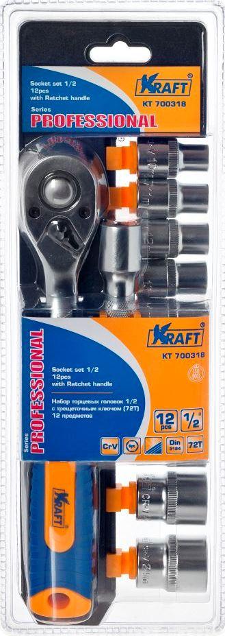 Набор торцевых головок Kraft Professional, с трещоточным ключом, 1/2, 12 предметовКТ700318Набор слесарно-монтажного инструмента Kraft Professional предназначен для работы с резьбовыми соединениями. Торцевые головки имеют шестигранный зев и посадочное место для присоединительного квадрата 1/2. Головка с храповым механизмом устраняет необходимость каждый раз устанавливать ключ на крепежный элемент. Состав набора: шестигранные торцевые головки 1/2: 10 мм, 11 мм, 12 мм, 13 мм, 14 мм, 15 мм, 17 мм, 19 мм, 22 мм, 24 мм; рукоятка трещоточная с быстрым сбросом 1/2: 250 мм, 72 зубца; удлинитель 1/2: 125 мм. Торцевые головки Kraft Professional изготовлены из хромованадиевой стали марки 50BV30 со специальным трехслойным покрытием, обеспечивающим долговременную защиту от механических повреждений.