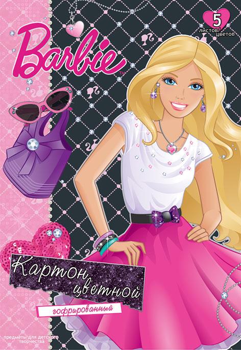Набор цветного гофрированного картона Barbie, 5 листов72523WDНабор гофрированного цветного картона Barbie позволит создавать всевозможные аппликации и поделки. Набор включает 5 листов одностороннего цветного картона формата А4. Цвета: желтый, красный, зеленый, синий, оранжевый.Создание поделок из цветного картона позволяет ребенку развивать творческие способности, кроме того, это увлекательный досуг. Набор упакован в картонную папку с изображением Barbie.УВАЖАЕМЫЕ КЛИЕНТЫ! Обращаем ваше внимание на возможные изменения в дизайне обложке. Поставка осуществляется в одном из приведенных вариантов в зависимости от наличия на складе.