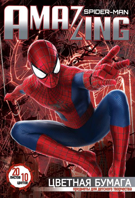 Цветная бумага Spider-Man Amaizing, 10 цветов цветная бумага spider man amaizing 10 цветов