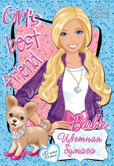 Цветная бумага Barbie, 10 цветовB813/2Цветная бумага Barbie позволит вашему ребенку создавать всевозможные аппликации и поделки. Набор состоит из 20 листов бумаги, 4 из которых металлизированные. Цвета: серебро, золото, желтый, красный, пурпурный, зеленый, голубой, фиолетовый, коричневый, черный. Бумага упакована в картонную папку, оформленную рисунком. Создание поделок из цветной бумаги поможет ребенку в развитии творческих способностей, кроме того, это увлекательный досуг. Уважаемые клиенты! Обращаем ваше внимание, что возможны незначительные изменения в дизайне обложки. Поставка осуществляется в зависимости от наличия на складе.