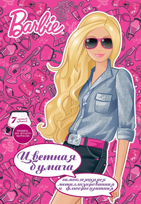 Цветная бумага Barbie, самоклеющаяся, 7 цветовB660-g,B661-gЦветная бумага Barbie позволит вашему ребенку создавать всевозможные аппликации и поделки. Набор состоит из 7 листов самоклеющейся бумаги из которых 2 листа металлизированной бумаги и 5 листов флуоресцентной бумаги. Цвета: серебро, золото, желтый, оранжевый, розовый, зеленый, белый. Бумага упакована в картонную папку, оформленную рисунком. Создание поделок из цветной бумаги поможет ребенку в развитии творческих способностей, кроме того, это увлекательный досуг. Уважаемые клиенты! Обращаем ваше внимание, что возможны незначительные изменения в дизайне обложки. Поставка осуществляется в зависимости от наличия на складе.
