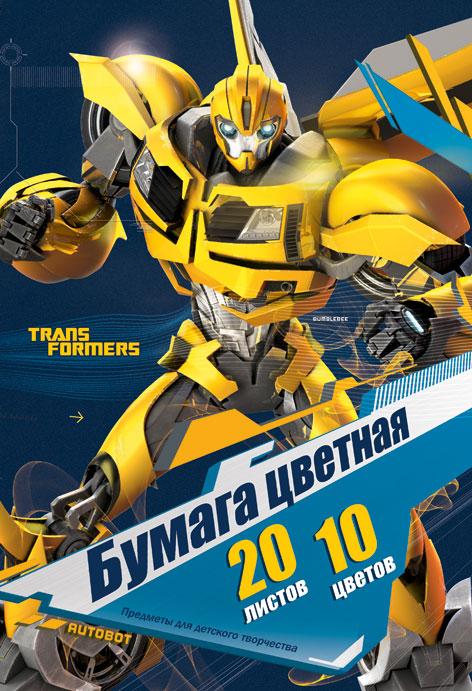 Цветная бумага Transformers Prime, 10 цветов7712875Цветная бумага Transformers Prime позволит вашему ребенку создавать всевозможные аппликации и поделки.Набор состоит из 20 листов бумаги из которых 4 листа металлизированные. Цвета: серебро, золото, желтый, красный, пурпурный, зеленый, голубой, фиолетовый, коричневый, черный. Бумага упакована в картонную папку, оформленную рисунком.Создание поделок из цветной бумаги поможет ребенку в развитии творческих способностей, кроме того, это увлекательный досуг. Уважаемые клиенты! Обращаем ваше внимание, что возможны незначительные изменения в дизайне обложки. Поставка осуществляется в зависимости от наличия на складе.